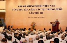 Rencontre amicale en l'honneur de la Fête nationale chinoise