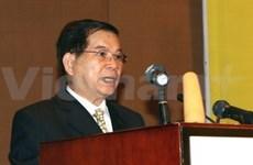 Ouverture du 10e Congrès des avocats de l'ASEAN