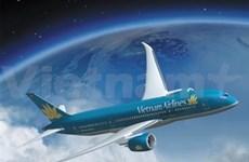 Vietnam Airlines ouvrira 2 nouvelles lignes domestiques