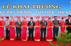 Inauguration d'un vol direct Hanoi- Phu Yen