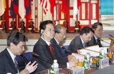 Le PM au 4e Sommet de l'Asie de l'Est