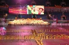 Inauguration des 3es Jeux d'Asie en salle