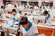 Le Vietnam à la foire internationale FIHAV à Cuba