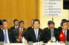 Japon-Mékong: coopération au développement durable