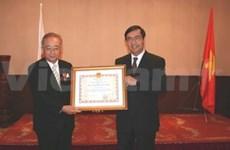 Ordre de l'amitié au vice-président du FEC du Japon