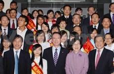 Le parlementaire de R. de Corée à l'Université nationale de Hanoi