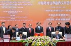 Vietnam-Chine: négociations sur les frontières