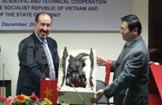 Le Comité de coopération Vietnam-Koweït se réunit