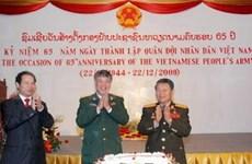 L'anniversaire de l'Armée du Vietnam fêté à l'étranger