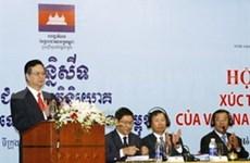 Conférence sur l'investissement vietnamien au Cambodge
