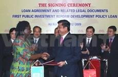 La BM soutient la réforme de l'investissement public