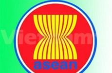 Lancement d'un concours sur l'Asean