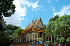Lancement du programme de tourisme sur le Bouddhisme