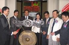 Coopération entre les Bourses de HCMV et des Philippines