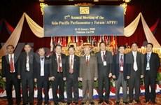 Le Vietnam à la 18e session de l'APPF