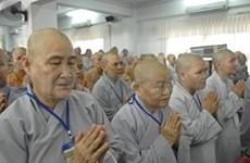 Ferme confiance dans le Dharma et l'avenir du pays