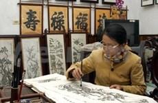 Un dossier des estampes populaires pour l'Unesco