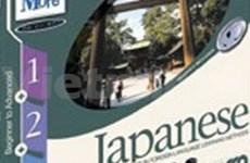 Don japonais à une université de HCM-Ville
