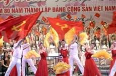 Félicitations de partis étrangers au PCV