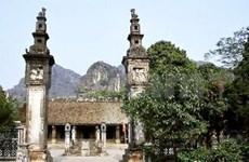 Fouilles archéologiques de l'ancienne cité de Hoa Lu