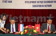 Aide néerlandaise pour l'éducation vietnamienne