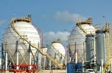 Dung Quât aura un entrepôt de pétrole souterrain