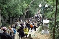 Ouverture de la fête du printemps de Yên Tu