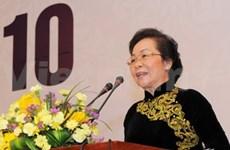 Le Forum des entrepreneurs du Vietnam à HCM-Ville
