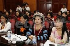 Le Vietnam veille à garantir les droits des femmes