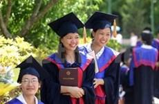 Renouvellement de la gestion de l'éducation universitaire