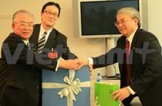 Paris : Le VN à une Conférence sur l'énergie nucléaire