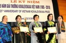 Le Vietnam célèbre les 25 ans du prix Kovalevskaïa