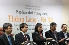 L'AVI ouvre un site sur Thang Long-Hanoi