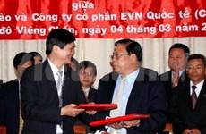 Rencontre d'investisseurs vietnamiens au Laos