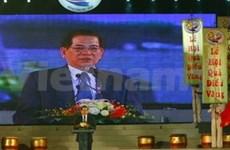 Binh Phuoc accueille le 1er Festival des anacardes d'or