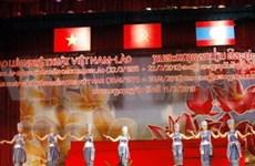 Représentation artistique Laos-Vietnam