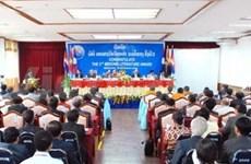 Conférence des écrivains Vietnam-Laos-Cambodge