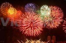 Da Nang : la France, 1ère au concours de feux d'artifice