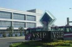 VSIP Binh Duong: accord de crédit de 30 mls de dollars