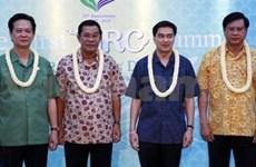 Les pays de la MRC s'engagent à renforcer leur coopération