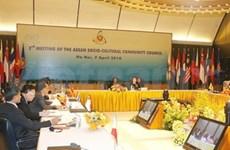 Réunions ministérielles préparatoires pour le 16e Sommet de l'Asean