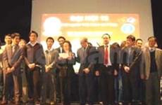 L'Association des Vietnamiens de France en congrès