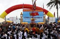 Cérémonie en mémoire des garnissons de Hoang Sa
