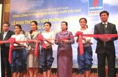 PVFCCo ouvre son bureau de représentation au Cambodge