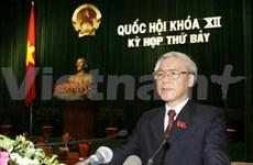 Ouverture de la 7e session de l'Assemblée nationale