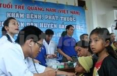 Quang Nam et Sékong resserrent leur coopération