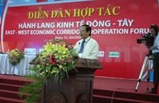 Forum de coopération dans le Couloir économique Est-Ouest