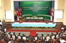 Déclaration commune de l'ASEAN en matière énergétique