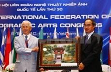 Congrès de la FIAP à Hanoi