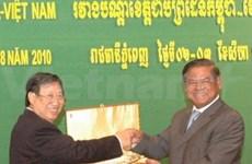 Vietnam-Cambodge : conférence des provinces frontalières